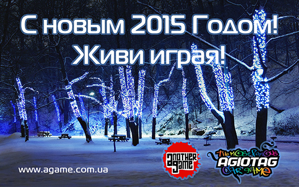 Another Game New Year 2015