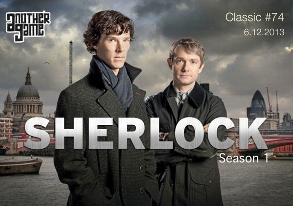 Классика #74 «Sherlock. Season 1»