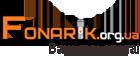 интернет-магазин «Фонарик»