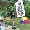 2009-07-04 Награждение сезона «Весна-Лето 2009»