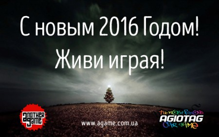 Another Game New Year 2016